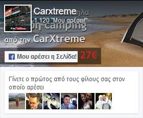Facebook Carxtreme