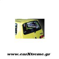 Αεροτομή Οροφής και Στοπ Fiat Cinquecento