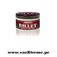 Billet Metal Polish