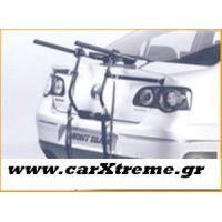Βάση Ποδηλάτου Αυτοκινήτου Ρεζέρβας