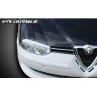 Φρυδάκια Alfa Romeo 156