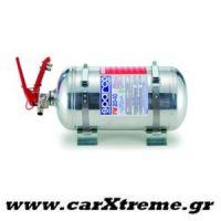 Πυροσβεστήρας Μηχανικός Aluminum 4.25lt Sparco