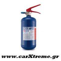 Πυροσβεστήρας Μηχανικός Χειρός Steel 2.4lt Sparco