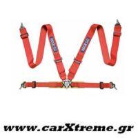 Ζώνη Racing 4 Point Ηarness Κόκκινη με Ρυθμιστή από Ατσάλι Sparco
