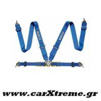 Ζώνη Racing 4 Point Ηarness Μπλε με Ρυθμιστή από Ατσάλι Sparco