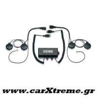 Πλήρες Σύστημα Ενδοεπικοινωνίας Rally 89 Intercom Sparco