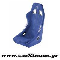 Εσωτερικό Κάθισμα Tuning F104 Μπλε Sparco