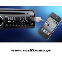 Ράδιο cd αυτοκινήτου με USB