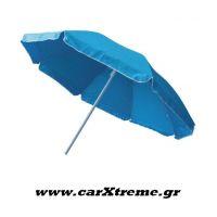 Ομπρέλα Θαλάσσης Σε Διάφορα Χρώματα