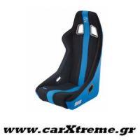 Εσωτερικό Κάθισμα Tuning LE524 Limited Edition Μαύρο-Μπλε Sparco