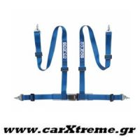 Ζώνη Tuning 04604BM Μπλε Sparco