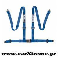 Ζώνη Tuning 04604BV Μπλε Sparco