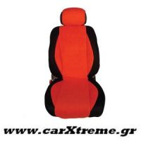 Πλατοκαθίσματα Αυτοκινήτων Elegance κόκκινο