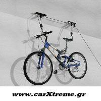 Βάση Στήριξης Ποδηλάτου Bike Lift