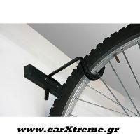 Γάντζος Στήριξης Ποδηλάτων