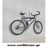 Βάση Στήριξης 2 Ποδηλάτων Για Τοίχο
