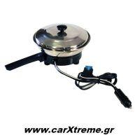 Ηλεκτρικό Τηγάνι Αυτοκινήτου Camping 12V/150W