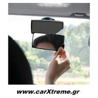 Εσωτερικός Καθρέπτης Αυτοκινήτου 2σε1
