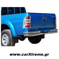 Οπίσθιος Προφυλακτήρας Γυριστός Ford Ranger 2007+