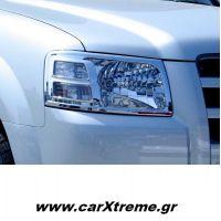 Διακοσμητικές Γρίλιες Εμπρόσθιων Φανών Ford Ranger '09+