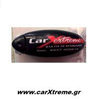 Θήκη Γυαλιών Αυτοκινήτου Δώρο με Αγορές Άνω των 40€ !