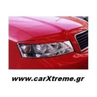 Φρυδάκια Αυτοκινήτου Audi A4 8E 01