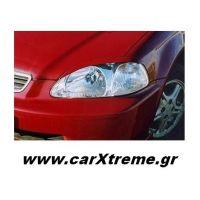 Φρυδάκια Αυτοκινήτου Honda Civic 96-99