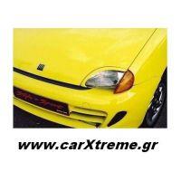 Φρυδάκια Αυτοκινήτου Fiat Seicento