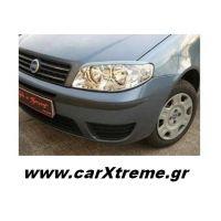 Φρυδάκια Αυτοκινήτου για Fiat Punto Mk3 03-05