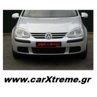 Φρυδάκια Φανών VW Golf 5