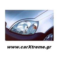 Φρυδάκια Αυτοκινήτου Toyota Yaris 99-05