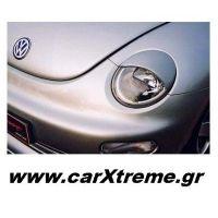 Φρυδάκια Φανών VW Beetle 98