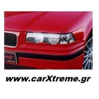 Φρυδάκια Φαναριών BMW 3 Ser E36 4dr