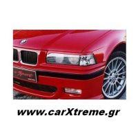 Φρυδάκια Αυτοκινήτου BMW E36