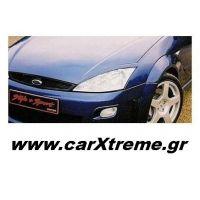 Φρυδάκια Φαναριών Ford Focus 98-04