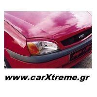 Φρυδάκια Φαναριών Ford Fiesta Mk5 99-02