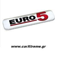 Τρισδιάστατο Αυτοκόλλητο Euro 5
