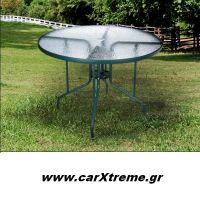 Τραπέζι Κήπου στρογγυλό