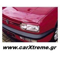 Φρυδάκια Φαναριών VW Golf 3