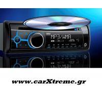 Ράδιο cd αυτοκινήτου Clarion