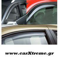 Ανεμοθραύστες αυτοκινήτου G3