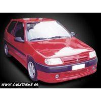 Μασπιέ Citroen Saxo '95