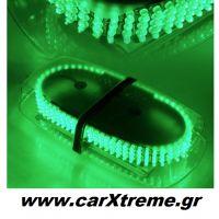 Μαγνητικός πράσινος φάρος strobe light bar