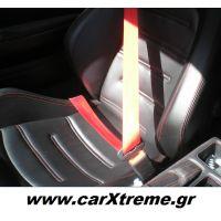 Αλλαγή χρώματος ζώνης αυτοκινήτου