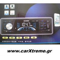 Ράδιο Αυτοκινήτου με usb και κάρτα μνήμης Rocrown
