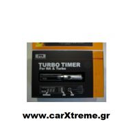Turbo timer-  χρονόμετρο τύπου APEX-I