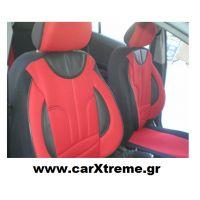 Καλύμματα Καθισμάτων Renault Laguna