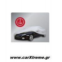 Κουκούλα Αυτοκινήτου Sedan Car Cover
