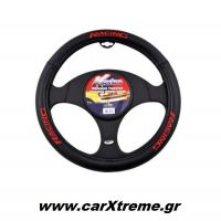 Κάλυμμα Τιμονιού Δερματίνη Racing