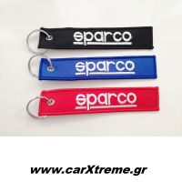 Μπρελόκ Sparco σε 3 Χρώματα